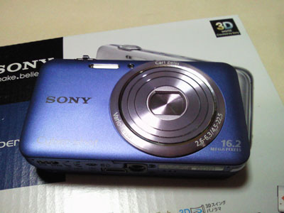 sony-dsc-wx7-2.jpg