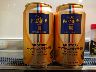 suntory-premium-malts-sparkling-gold.jpg