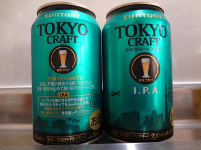 suntory-tokyo-craft-ipa-201709.jpg