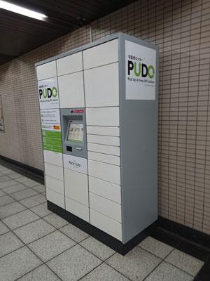 takuhai-box-201801.jpg