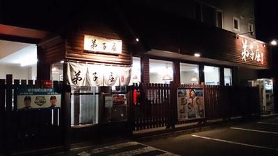teshikaga-201309-00.jpg