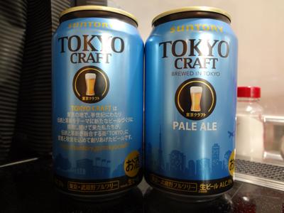 tokyo-craft-paleale-201703.jpg