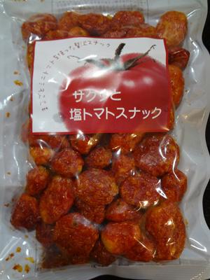 tomato-snack-201707.jpg