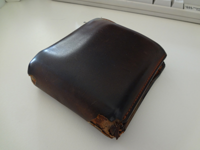 wallet-201605-0.jpg
