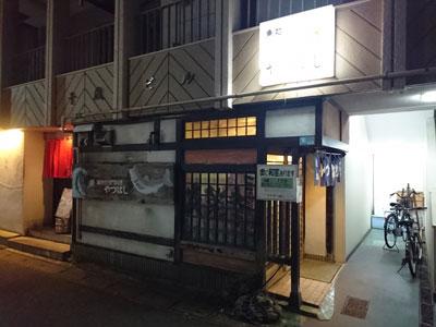 yatsuhashi-201710-0.jpg