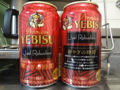 yebisu-201601.jpg