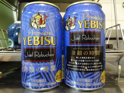 yebisu-20160229.jpg