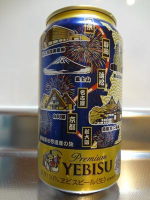 yebisu-hanabi-201707.jpg