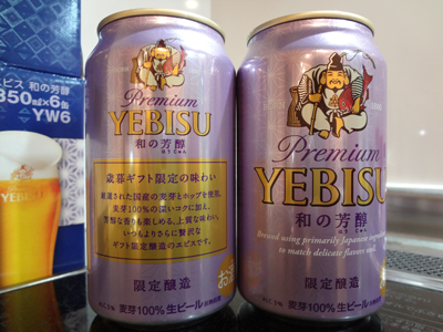 yebisu-wanohoujun-2016-1.jpg