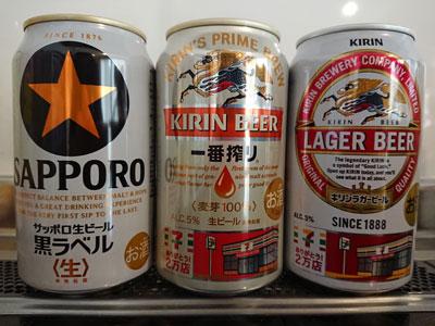 7-11-20000shops-design-beer-1.jpg