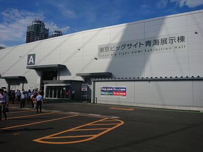 aomi-exhibition-hall-0.jpg