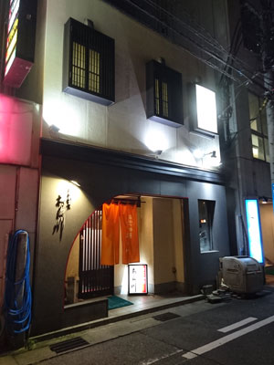 arakawa-201710-1.jpg
