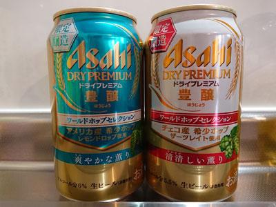 asahi-dry-premium-201801-0.jpg