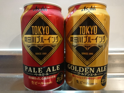 asahi-sumida-river-brewing-201811.jpg