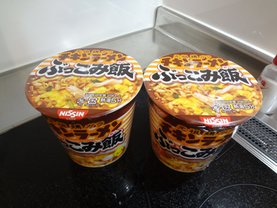 chicken-ramen-bukkomi-meshi.jpg