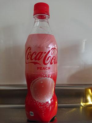 coke-peach-201801.jpg
