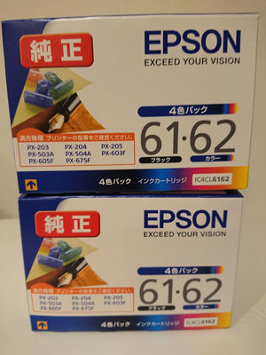 epson-ink-6162.jpg