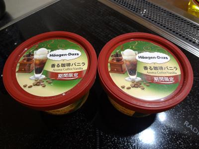 haagen-dazs-aroma-coffee-vanilla.jpg