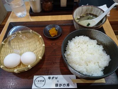 haneda-breakfast-201709.jpg