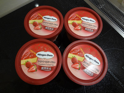 hargen-dazs-strawberry-custard-talt.jpg