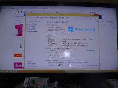 intel-stick-03.jpg