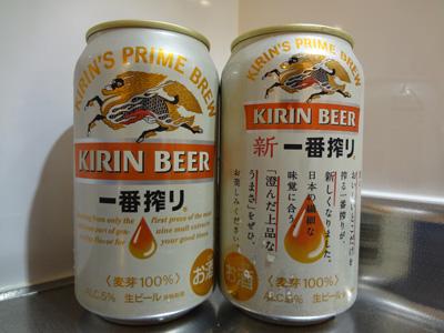 kirin-new-prime-brew-201708.jpg