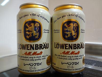 lowebbrau-201612.jpg