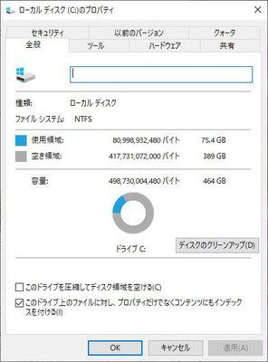 drive-c-020.jpg