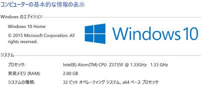 intel-stick-win10-00.jpg