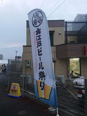 machida-201907-0.jpg