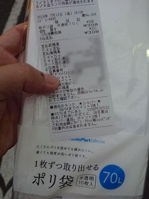 machida-201907-2.jpg