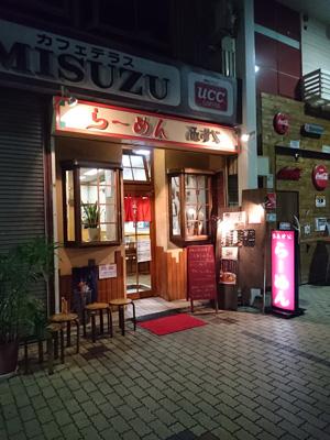 misuzu-201709-0.jpg