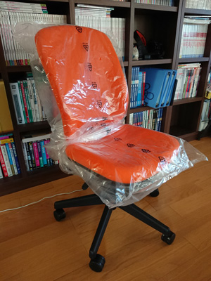 office-chair-0.jpg