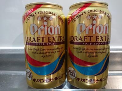 orion-draft-extra-201810.jpg