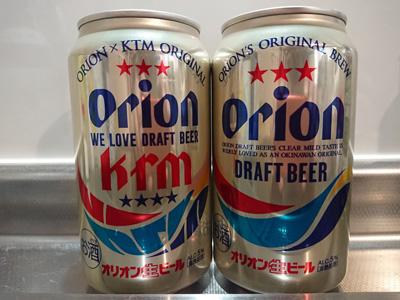 orion-draft-ketsumeishi-201810.jpg