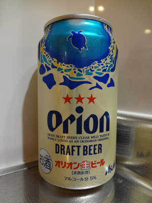 orion-draft-umigame-201706.jpg