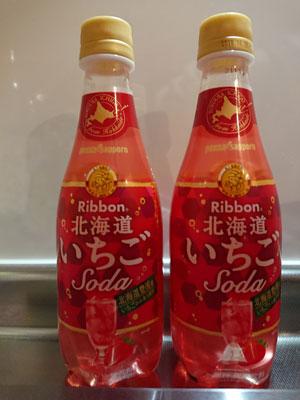 ribbon-ichigo-soda-201803.jpg