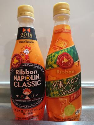 ribbon-napolin+melon-201806.jpg