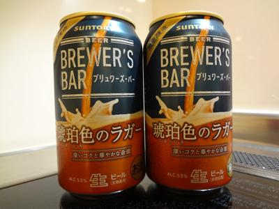 suntory-brewersbar.jpg