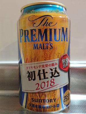 suntory-premiummalts-201801.jpg