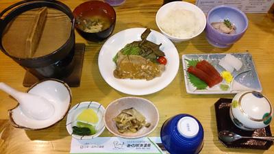 tateyama-201410-30.jpg