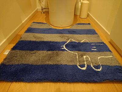 toilet-mat.jpg