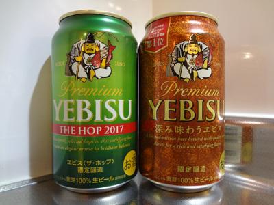 yebisu-ocyugen-2017-0.jpg